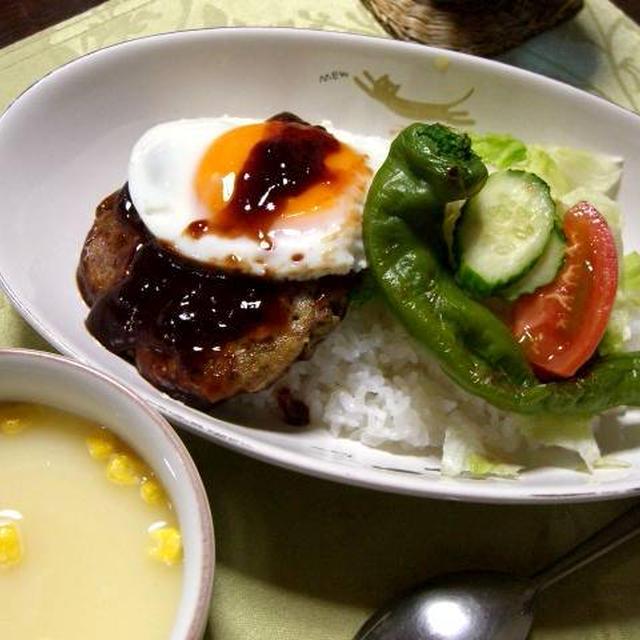 うずら卵のミニハンバーグ