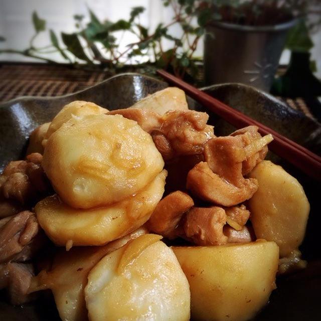 フライパンで里芋の煮っころがし!と ココア生姜?