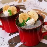 おやつに食べたい!「黒ごま×バナナ」で作る絶品レシピ