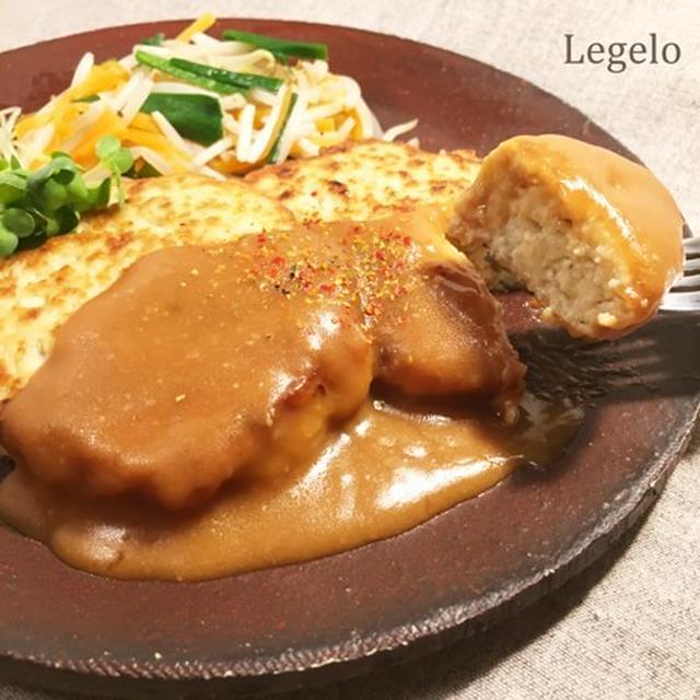 30分で♪ やわらか 豆腐ハンバーグ 醤油ごまダレ豚ひき肉☆ボリューム節約料理