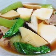 豆腐と青梗菜のうま煮