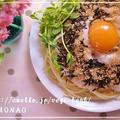 さっぱりつるつるっ!栄養満点「山芋」を使ったパスタのオススメレシピ5選に♪ by MOMONAOさん