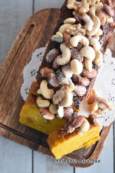 たっぷりキャラメルナッツのパンプキンケーキ