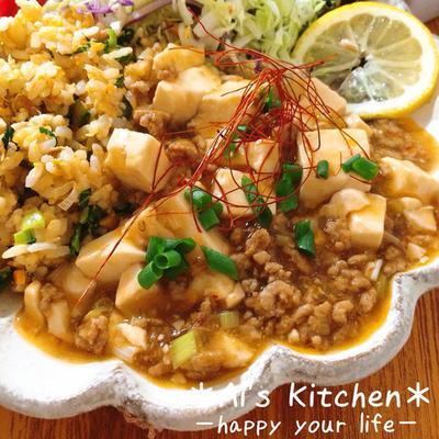 スピードアップ*美味しく時短レシピ♡麻婆豆腐で満足ワンプレートごはん♡
