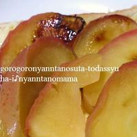 <りんごの香りがいいの♪ホイル包み焼きの朝トースト>と<にゃん太パパのチャーシュー>
