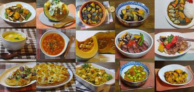 【レシピ】南瓜を使った料理のまとめ