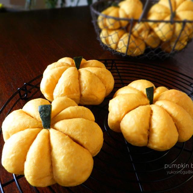 ハロウィーンにぴったりのかぼちゃパンのレシピ