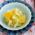 ダイエット小鉢。白菜とオレンジのマリネ