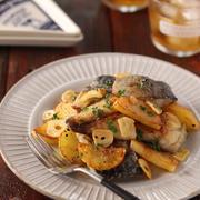 塩サバとポテトのガーリックソテー【#作り置き #男子もお子様も喜ぶ #先取り調理 #下処理時間短縮 #魚 #主菜】