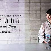 京都 和栗専門店「紗織 さをり」今、京都で1番話題行列のお店です!↓幅1mmの極細の...