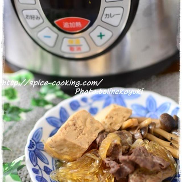 電気圧力鍋【GEDA40】で作る簡単肉豆腐