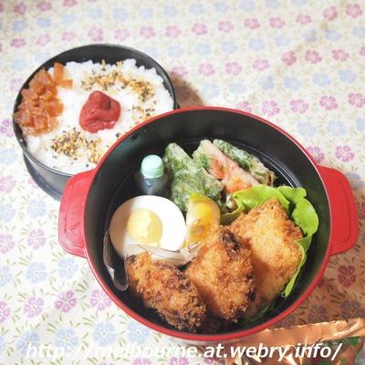 ショック!!!@奈良『ぜいたく豆本舗』 ☆ お弁当は 鮭フライ