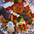 ハロウィンには可愛く怖~くにぎやかサラダ