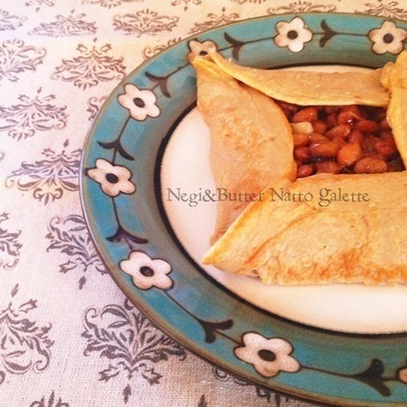 【目からウロコ】食卓のお洒落度を底上げする、超進化系「納豆」レシピ4選