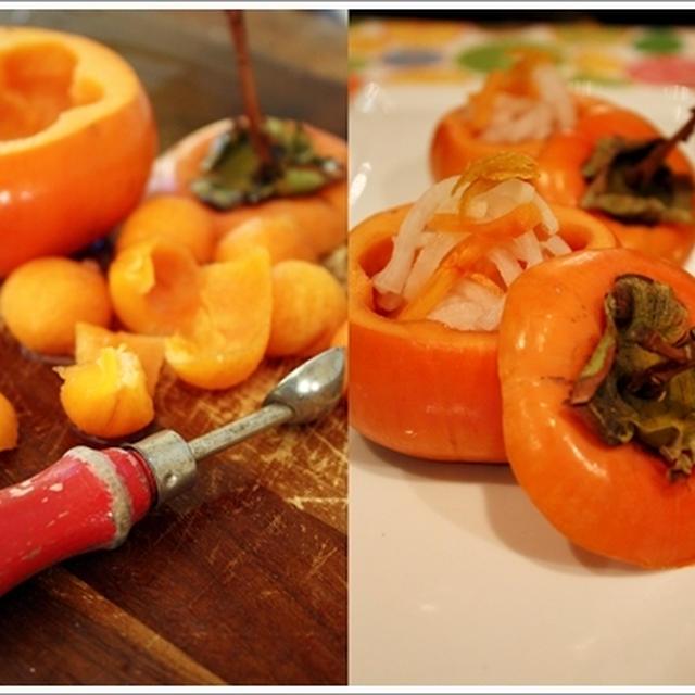 柿カップで柿のなます