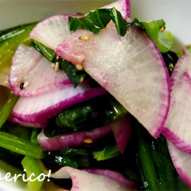 冬野菜を楽しむ、赤カブと小松菜のナムル