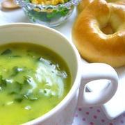 和洋中何でもOK!?ほうれん草はスープがオススメなんです♪