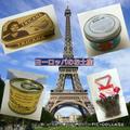ヨーロッパ旅行の美味しいお土産