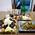 【家飲み】 きんぴらゴボウと 日本酒 * 小左衛門  大吟醸 しぼりたて生原酒 / 黒龍 垂れ口 純米吟醸