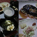 *ご飯♪*