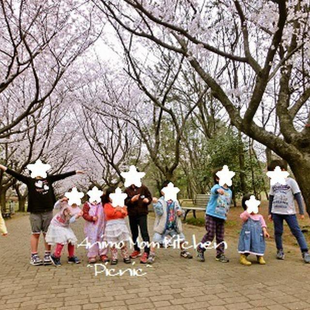 桜満開~!!お花見バーベキューはやっぱり花より団子…。