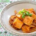 【節約レシピ】ピリ辛味がヤミツキになる☆はんぺんのピリ辛炒め