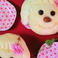 レシピ*桜ミルクあんパン*お顔ちゃんミルクパンのアレンジ ♪ お花見