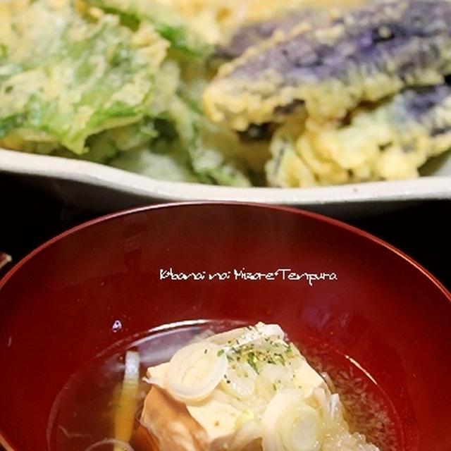 霙豆腐と精進揚げ