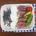 【土曜の牛?レシピ】夏バテ予防の牛肉赤身カットステーキのとろろごはん
