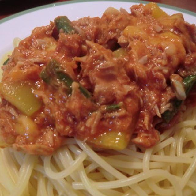 ツナとカボチャの醤油麹トマトスパ♪