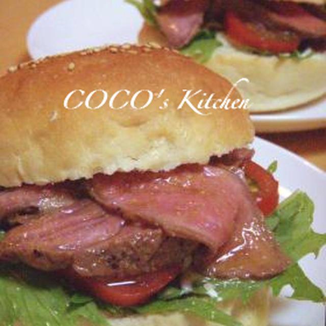 レンジ発酵バンズ&米久コラボ☆のローストビーフサンドイッチ