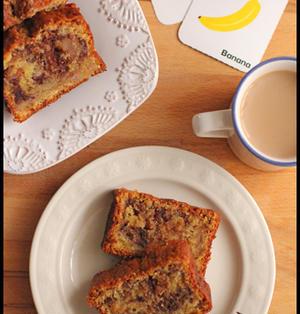 ホットケーキミックスで簡単!バナナとココアのパウンドケーキとラッピング