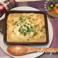 長芋と豆腐のグラタン〜ガラムマサラ風味