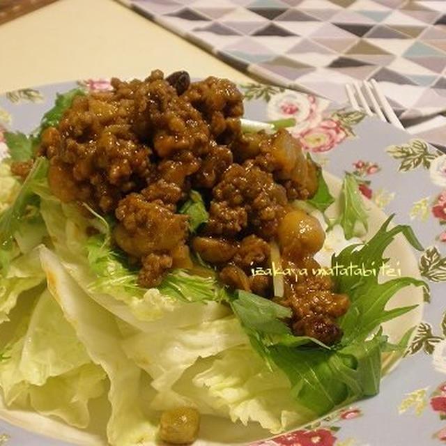 そして、また足の薬指を^^; / 生白菜とチリビーンズのサラダ
