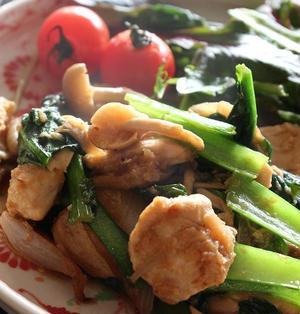 <しっとり柔らか鶏ムネ肉と小松菜のいためもの>