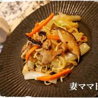 胡麻油風味のピリ辛焼そば♪ Fried Noodles