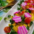 お花いっぱい春サラダ