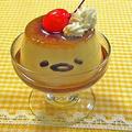 ぐでたまプリンの作り方 How to make gudetama pudding(動画レシピ Video Recipe) by cutedreamさん