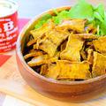 大変ご機嫌!蜂蜜カレー厚揚げチップスはレンチン二撃(糖質4.6g)