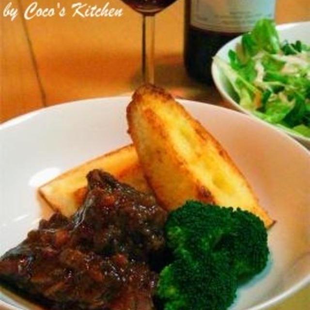 週末ごはん☆牛肉の赤ワイン煮込み