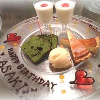 Happy Birthday to ASAKI