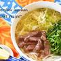 簡単糖質オフ「ビーフフォー風こんにゃく麺」パクチーを使って本格派。もちろん米粉麺でも。