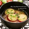 炎柱・煉獄さんの好物【さつま芋の味噌汁】 by Jacarandaさん