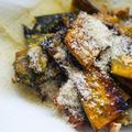 カボチャの皮のおつまみレシピ