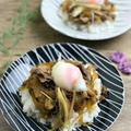 【レシピ・献立】出汁パックで味しみ牛丼