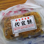 世田谷ボロ市~代官餅(*^^*)