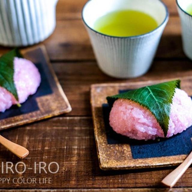 おやつに簡単!桜餅と、今日のレシピ