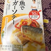 にんべんのだしとスパイスの魔法シリーズ 旬の魚でビネガーソテーで、アレンジレシピ考えてみました。