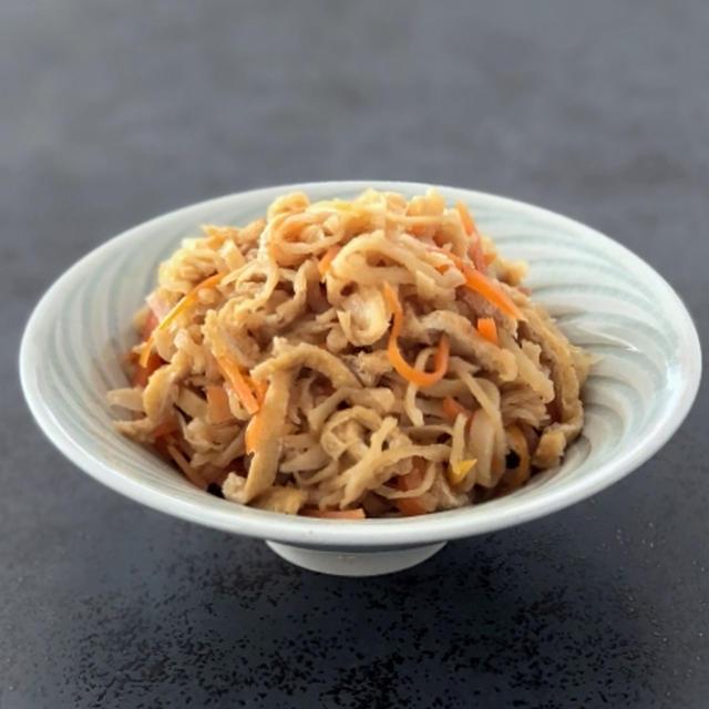 切干大根の煮物【 #料理リレー 】