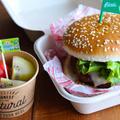 自然教室のお弁当は、簡単に「ハンバーガー弁当♪」